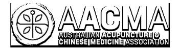 AACMA Logo White